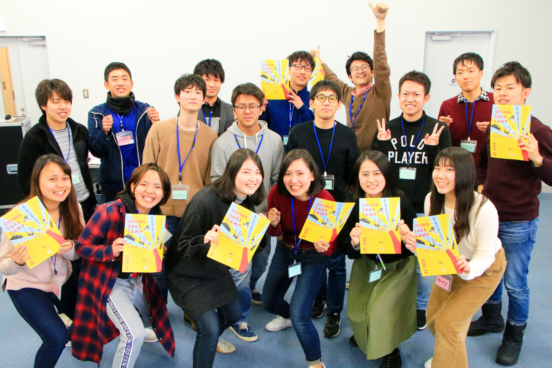 学生が地域課題解決にチャレンジ!酒と紫波の未来を考える「SHIWA SAKE CAMP」開催しました